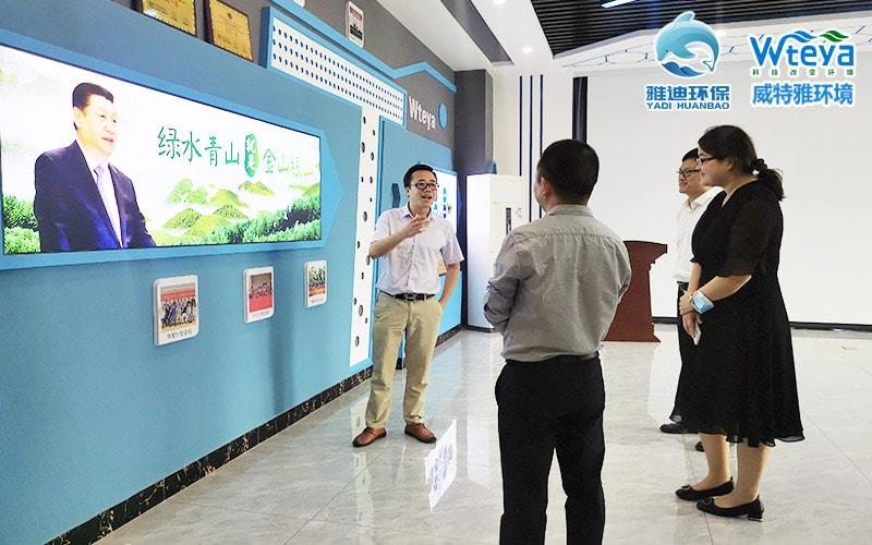 广东环境保护工程职业学院领导莅临指导1.jpg