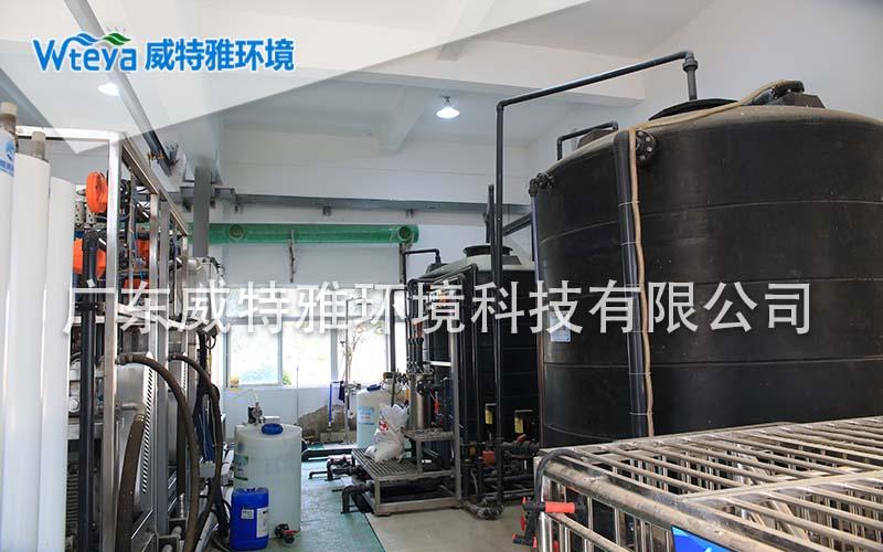威特雅-廢水處理工程案例圖46.jpg